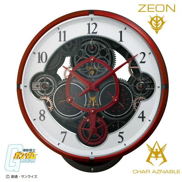 【からくり時計 掛け時計 電波時計 ガンダム シャア】 KARAKURI CLOCK 4MN534MG01 CHAR'S CUSTOM シャア ガンダム 電波時計 からくり 【お取り寄せ】 【30%OFF】 【家電とギフト】