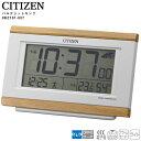 【電波時計 置き時計 目覚まし時計 クロック カレンダー 温湿度計 デジタル】 パルデジットキング 8RZ161-007 シチズン CITIZEN 六曜 【お取り寄せ】 【家電とギフト】