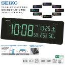 【電波 LED 時計】 DL205K セイコー SEIKO 電波クロック デジタル表示 目覚まし時計 グラデーション LED USBポート 温度 湿度 カレンダー 【37%OFF】【お取り寄せ】 【楽天カード分割】【02P03Dec16】