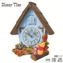 【ディズニー からくり 時計】 FW573L セイコー SEIKO ディズニータイム くまのプーさん はと時計 掛時計 クオーツ 【お取り寄せ】【30%OFF】【名入れ】【Disneyzone】【戌 新春セール 初売り】