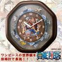 【キャラクター ワンピース 掛け時計 クロック しゃべる】 ワンピース からくり時計 ONEPIECE 4MH880-M06 シチズン CITIZEN 【お取り寄せ】 【家電とギフト】