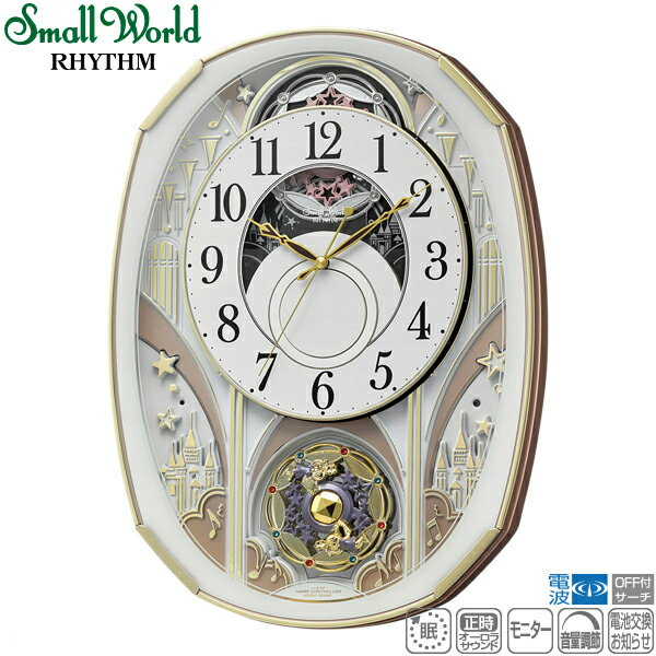 スモールワールドノエルS 4MN551RH03 クロック メロディ 電波 掛時計 からくり スモールワールド Small World リズム時計 RHYTHM 【30%OFF】【お取り寄せ】【記念品】【名入れ】【少数】 【新生活 卒業 入学 祝】