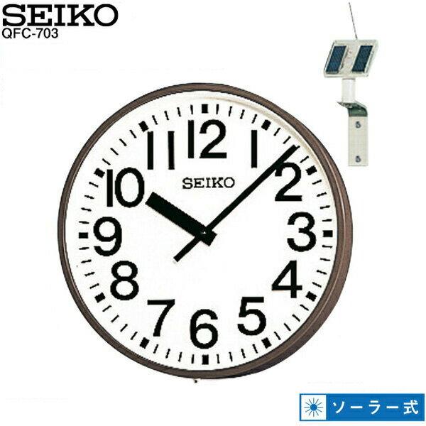 システムクロック QFC-703 セイコークロック SEIKO【お取り寄せ】 ソーラー アナログ時計 ポリカーポネート 【景品 ギフト お歳暮】