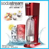 �ں߸ˤ���� Genesis Deluxe �����ͥ��� �ǥ�å��� SSM1019 ��åɡ����������ȥ�� Soda Stream ú�������� ����������� �ڲ��Ťȥ��եȡۡ�02P26Mar16�ۡڤ����ڡ�