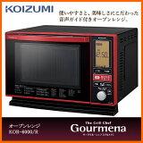 【お取り寄せ】 KOIZUMI KOR-6000/R レッド 小泉成器 オーブンレンジ 庫内容量16L [ザ・グリル・シェフ グルナメ Gourmena] 【楽天カード分割】【02P03Dec16】