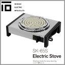 【お取り寄せ】 SURE SK-65S シュアー 電気コンロ 石崎電機 温度コントロール性能に優れたシンプルな電気コンロ 【ISHIZAKI ELECTRIC】【電熱調理器】【02P03Dec16】