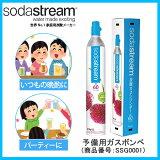 ��ͽ���ʡ� SSG0001 Soda Stream ���������ȥ�� ͽ���ѥ����ܥ�� [������������ 60��åȥ���] �ڲ��Ťȥ��եȡۡ�02P26Mar16��