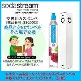 ���������������ޤ������ڤ�ΰ١���������ͽ��9��7��Ȥʤ�ޤ����������̤�Ʊ�����̤ζ��ˤʤä������ܥ�٤�Ʊ�����ɬ�ע���ͽ���ʡ� SSG0002 Soda Stream ���������ȥ�� ���ѥ����ܥ�� [������������ 60��åȥ���] �ڲ��Ťȥ��եȡۡ�02P26Mar16��
