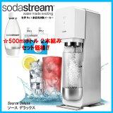 ��500ml���ѥܥȥ�2���Ȥߥ��å�!! �������ǥ�å��� �ۥ磻�ȿ� Source Deluxe SSM1023 + SSB0023�����������ȥ�� Soda Stream ú�������� ����������� �ڲ��Ťȥ��եȡۡ�02P26Mar16��