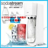 �ڤ����� ��500ml���ѥܥȥ�2���Ȥߥ��å�!!��Soda Stream��Source V3 SSM1062 + SSB0023�����������ȥ�� ������V3��ú�������� �ۥ磻�ȥ�ǥ� ��2016ǯ��/�����ʡۡڲ��Ťȥ��եȡۡ�0824��ŷ������ʬ���