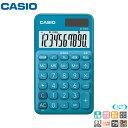 【お取り寄せ】CASIO カシオ SL-300C-BU-N 10桁 スタンダード電卓 カラフル電卓 手帳タイプの電卓【令和 ギフト 贈り物】【お取り寄せ】