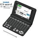 CASIO XD-SK5000BK ブラック カシオ電子辞書 CASIO エクスワード 生活・教養モデル [50コンテンツ/50音キーボードを採用し、パソコン..