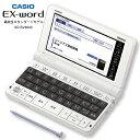 カシオ 電子辞書 XD-SV4000 ホワイト / 高校生スタンダードモデル エクスワード /毎日の学習をサポートする30コンテンツ収録 CASIO EX-..