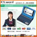 【在庫あり】 CASIO XD-K480...