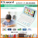 【在庫あり】【メーカー再生品】 CASIO XD-SK280...