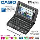 【お取り寄せ】 CASIO XD-Z9800BK ブラック ...