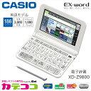 【お取り寄せ】 CASIO XD-Z9800WE ホワイト ...