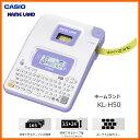 【在庫あり】 CASIO KL-H50 カシオ CASIO ...