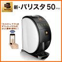 【お取り寄せ】 Nestle HPM9634-PW ピュアホ...