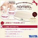 """【在庫あり】 TANITA BB-105 アイボリー タニタ 授乳量機能付ベビースケール 飲んだミルクの量が細かくはかれる """"nometa BB-105"""" 【赤..."""