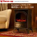 【在庫あり】 Three Up CHT-1540 スリーアップ 暖炉型ヒーター Nostalgie(ノスタルジア) ウッド調のミニ暖炉ヒーター 【温風ヒーター・電気ヒーター】【楽天カード分割】【02P03Dec16】【あす楽】
