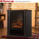 【お取り寄せ】 Three Up CHT-1640 スリーアップ ミニ暖炉型ヒーター Nostalgie(ノスタルジア) ウッド調のミニ暖炉ヒーター 【2016年/新製品】【温風ヒーター・電気ヒーター】【家電とギフト】