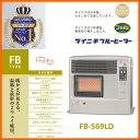 【お取り寄せ】 Dainichi FB-569LD-S ダイニチ 石油ファンヒーター [木造15畳/コンクリート20畳まで] ウォームシルバー 暖かさが見える温風と放射の2ウェイ暖房 【02P03Dec16】