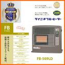 【お取り寄せ】 Dainichi FB-569LD-T ダイニチ 石油ファンヒーター [木造15畳/コンクリート20畳まで] プラチナブラウン 暖かさが見える温風と放射の2ウェイ暖房 【02P03Dec16】