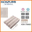【お取り寄せ】 KOIZUMI KDK-7566D 小泉成器 電気掛敷毛布(188×130cm) コイズミ 掛敷兼用毛布 電磁波カット KDK7566D 【2016年/新製品】【楽天カード分割】【02P03Dec16】