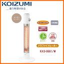 【在庫あり】【台数限定】 KOIZUMI KKS-0661/...