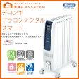 【お取り寄せ】 DeLonghi QSD0712-MB デロンギオイルヒーター[3〜8畳用] ドラゴンデジタルスマート フィン(放熱板)枚数7枚 【家電とギフト】【02P26Mar16】