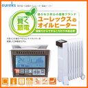 【お取り寄せ】 eureks RFX8BH-IW アイボリーホワイト ユーレックス オイルヒーター[3〜8畳用] オイルヒーター フィン(放熱板)枚数8枚 [Made in Japan:日本製] 【2016年/新製品】【暖房器具】【楽天カード分割】【02P03Dec16】