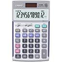 【お取り寄せ】 JS-20WK[JS20WK] カシオ電卓計算機 本格実務電卓 表示が見やすく操作しやすい! 【景品 ギフト お歳暮】