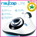 【お取り寄せ】 RAYCOP RE-100JWH ホワイト ...