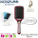 【在庫あり】 KOIZUMI KBE-2400/P ピンク ...