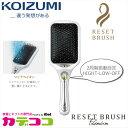 【お取り寄せ】 KOIZUMI KBE-2400/W ホワイ...
