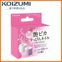【お取り寄せ】 KOIZUMI KLC-A006 コイズミ ...