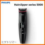 �ں߸ˤ���� PHILIPS BT5200/15���ե���åץ� �ҥ��ȥ�ޡ� �Ҥ��ѥХꥫ�� [17�ʳ���Ĺ��Ĵ��] Beardtrimmer series 5000 �����֥�ȥ�ޡ� ��2015ǯ��/�����ʡۡڳ�ŷ�����Ĺ�ݾ��оݡۡ�0824��ŷ������ʬ��ۡڤ����ڡ�