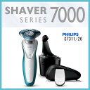 【お取り寄せ】 PHILIPS S7311/26 フィリップスシェーバー philips 髭剃り 「7000シリーズ」 メンズシェーバー 洗浄充電器付き ホワイト×ブルー 【2015年秋/新製品】【楽天カード分割】【02P03Dec16】