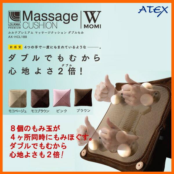 【在庫あり】 ATEX AX-HCL188rp...の紹介画像2