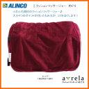 【お取り寄せ】 ALINCO MCR8116R レッド アル...