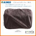 【在庫あり】【台数限定】 ALINCO MCR8116T ブ...