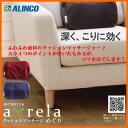 【お取り寄せ】 ALINCO MCR8116 アルインコ マ...