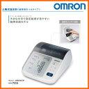 【お取り寄せ】 HEM-7310 オムロン 血圧計 上腕式血圧計 【楽天カード分割】【02P03Dec16】