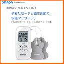 �ڥ����ݥ����ѤǺ���1,000��OFF �� �߸ˤ���� OMRON HV-F021-W �ۥ磻�� ����������ȼ��Ŵ� HV-F021 ��6�Ĥ���������⡼�ɤȡ�3�ĤΤ����⡼��...