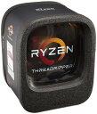 AMD Ryzen Threadripper 1920X YD192XA8AEWOF 3.5GHz Socket TR4