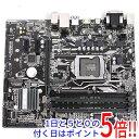 【中古】ASUS製 MicroATXマザーボード PRIME B250M-A LGA1151