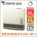 ☆東京ガス 【35号】デラックスタイプ ガスファンヒーターNR-C235GFH-WH都市ガス専用(12A・13A)