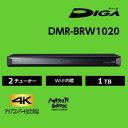 ☆パナソニック ブルーレイディーガ DMR-BRW1020