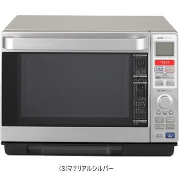 emots30cs EMO TS30C S(マテリアルシルバー)★Wジェットスチーム【EMOTS30C】 33,300 円